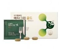 Amore Pacific Vital Beautie Meta Green Gold Комплекс для разгона метаболизма