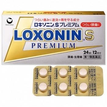 "Loxonin S Premium ""Обезболивающий препарат"""