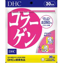 DHC Коллаген в таблетках