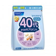 Ichi Organic Green Skin Wash Органический растительный гель для умывания