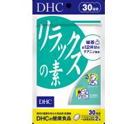 DHC Релакс
