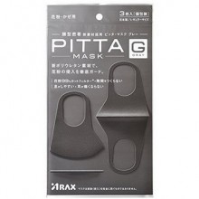 Pitta Mask  Grey Многоразовые маски